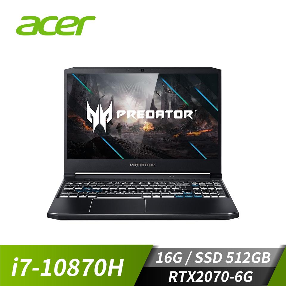 """宏碁 ACER Predator Helios 300 電競筆記型電腦 15.6""""(i7-10870H/16GB/512GB/RTX2070-6G/W10)"""