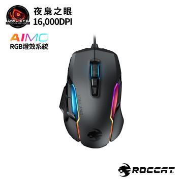 ROCCAT Kone AIMO Remastered RGBA滑鼠-黑