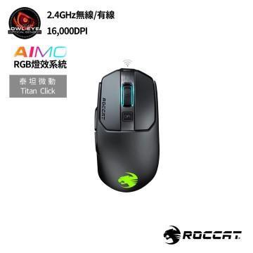 ROCCAT KAIN 200 AIMO無線RGB電競滑鼠-黑