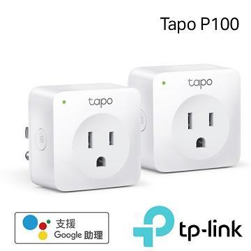 TP-LINK Tapo P100迷你型 智慧插座