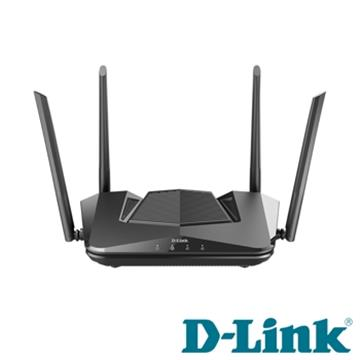 D-Link DIR-X3260 Wi-Fi 6雙頻無線分享器