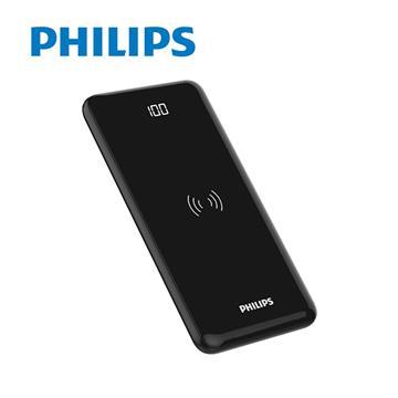 飛利浦 PHILIPS PD10000mAh 無線充電行動電源