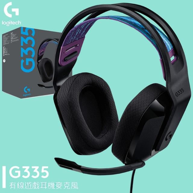 羅技 Logitech G335輕盈電競耳機麥克風-黑