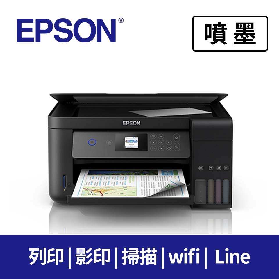 愛普生EPSON L4260三合一Wi-Fi  連續供墨複合機