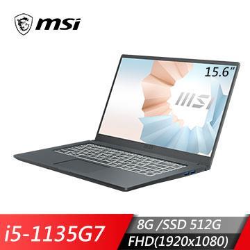 msi微星 Modern 15 A11MU-600TW 創作者筆電(i5-1135G7/8G/512G/W10)