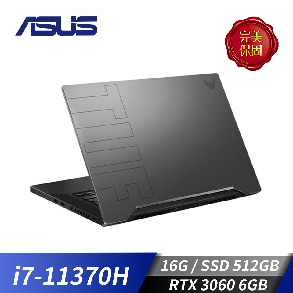 "華碩 ASUS TUF Dash F15 電競筆記型電腦 15.6"" (i7-11370H16G/512G/RTX3060/W10)"