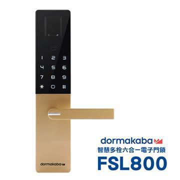 dormakaba六合一智慧電子鎖(FSL-800金色)