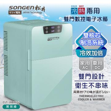 松井 冷暖兩用雙門電子冰箱CLT-18BH(G)