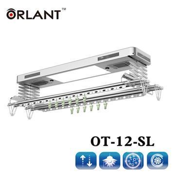 歐蘭特ORLANT遙控升降曬衣架(OT-12-SL)