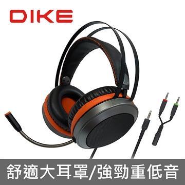 DIKE DGE100立體聲頭戴式專業電競耳麥