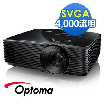 奧圖碼 Optoma S400LVe 高亮度商用投影機