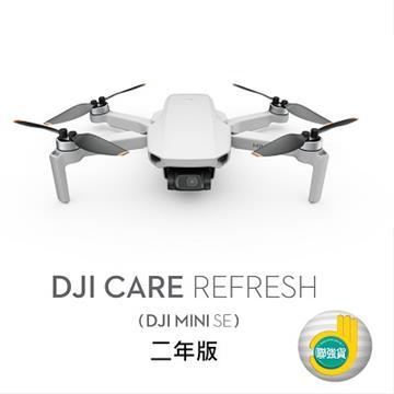 DJI Care Refresh MINI SE隨心換-2年版