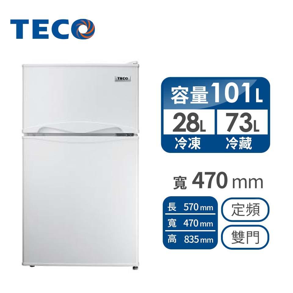 東元 101公升雙門冰箱