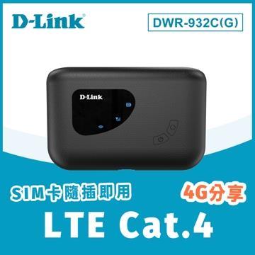 D-Link DWR-932C(G) 4G LTE 可攜式路由器