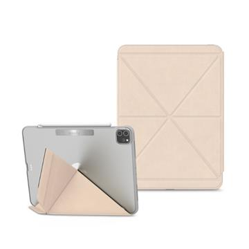 Moshi VersaCover iPad Pro 11 保護套-米