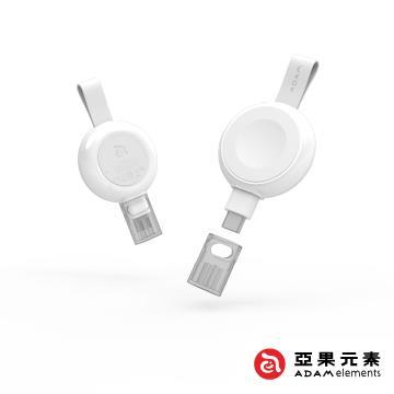 ADAM OMNIA A1 Apple Watch 磁吸無線充電器