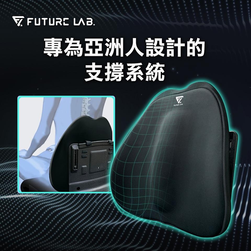 未來實驗室7D氣壓避震背墊