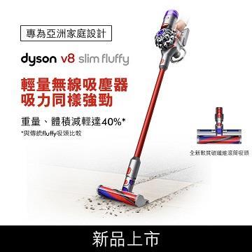 Dyson V8 Slim Fluffy 2021