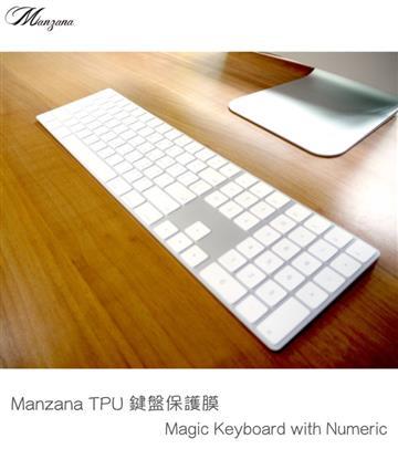 iMac Magic Keyboard (2021)  短版鍵盤膜