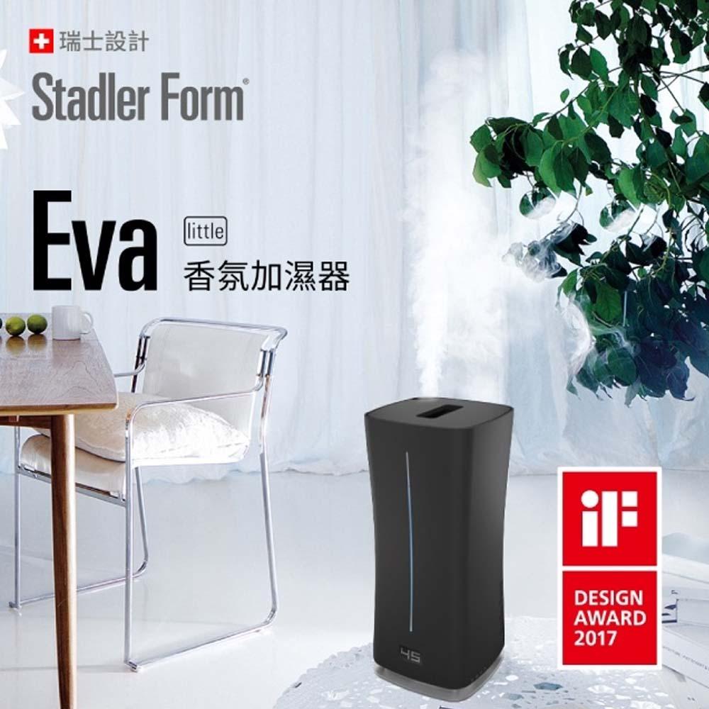 Stadler Form 恆溼加濕器Eva Little午夜黑