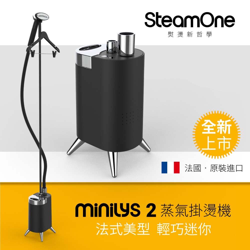 SteamOne MINILYS2 直立式蒸氣掛燙機霧面黑