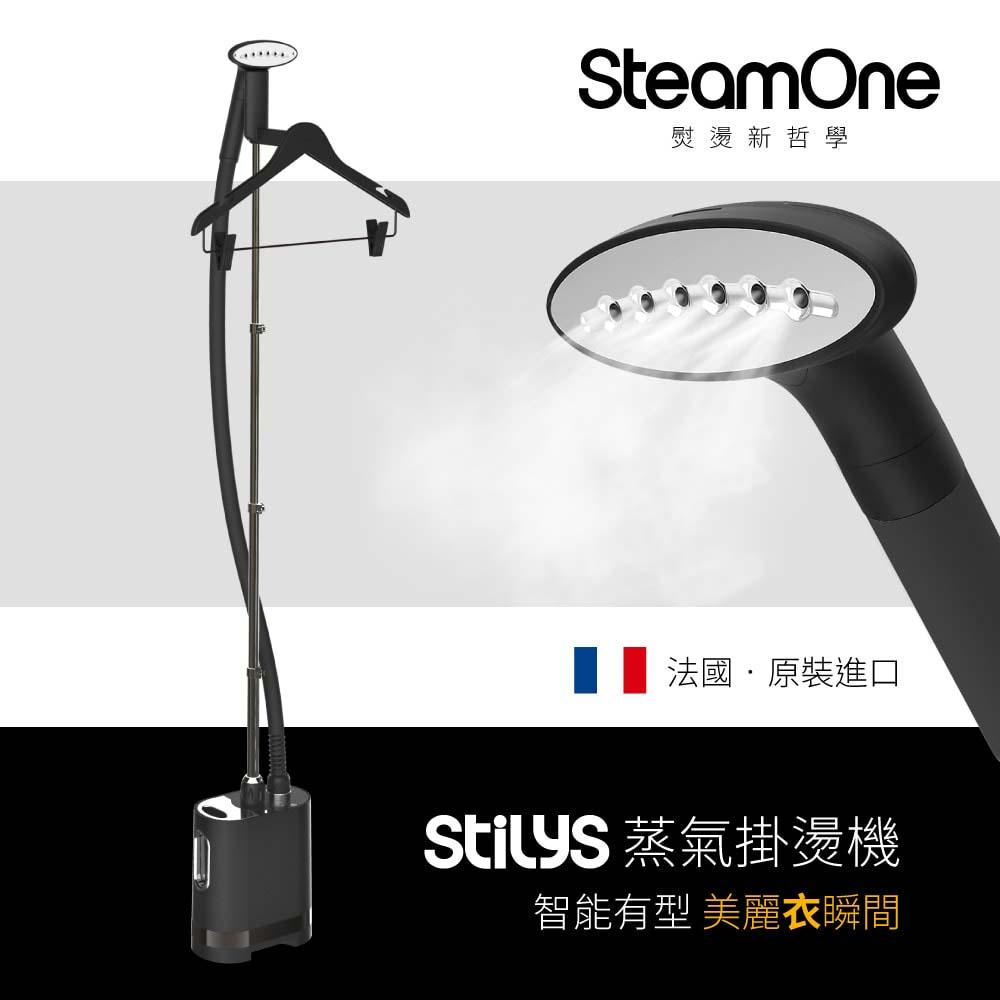 SteamOne STILYS 智能蒸氣掛燙機霧面黑