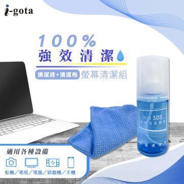 i-gota CK-L23 2合1螢幕清潔組