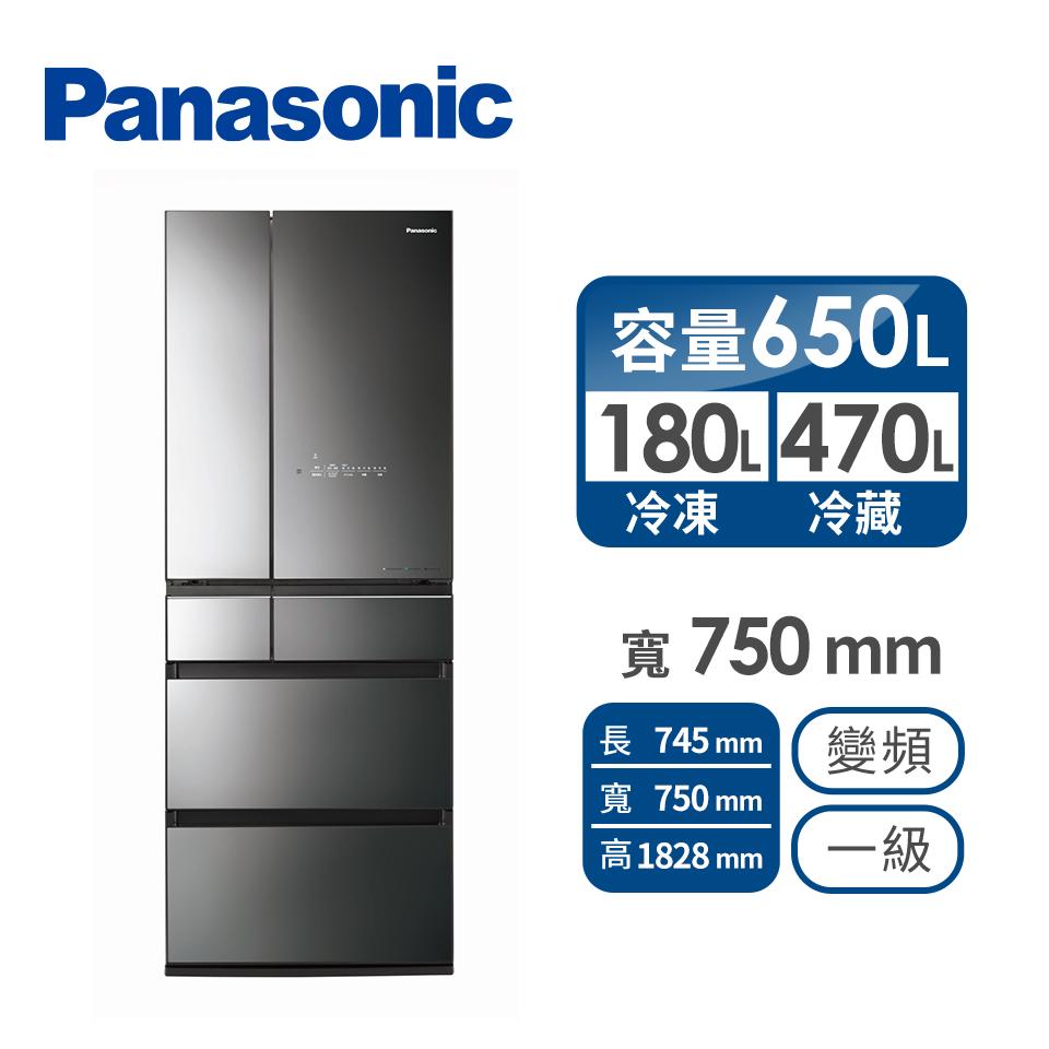 國際牌 Panasonic 650公升日製六門變頻玻璃冰箱