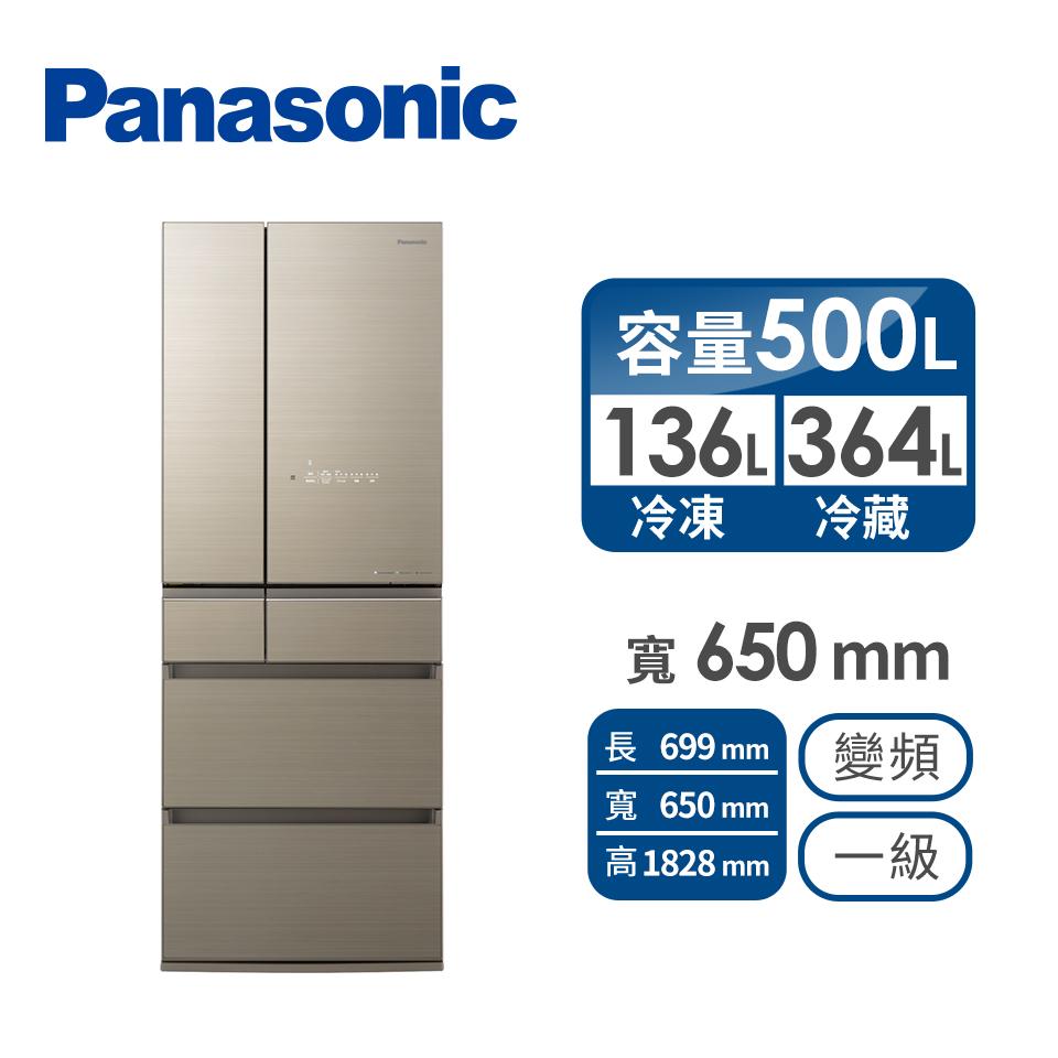 國際牌 Panasonic 500公升日製六門變頻玻璃冰箱