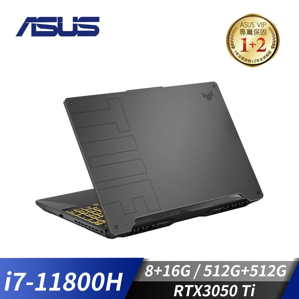 【改裝機】華碩ASUS TUF 電競筆電 灰(i7-11800H/8G+16G/512G+512G/W10)