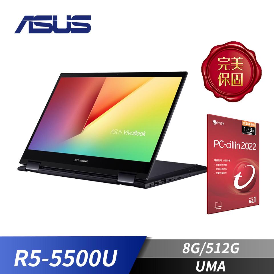 [附PC防毒]華碩ASUS Flip 14 筆記型電腦 黑(R5-5500U/8G/512G/W10)