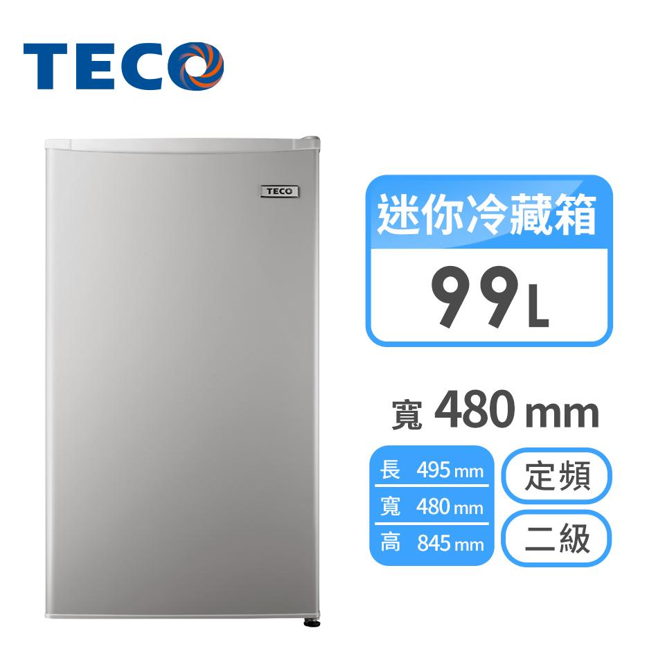 東元 99公升單門冰箱