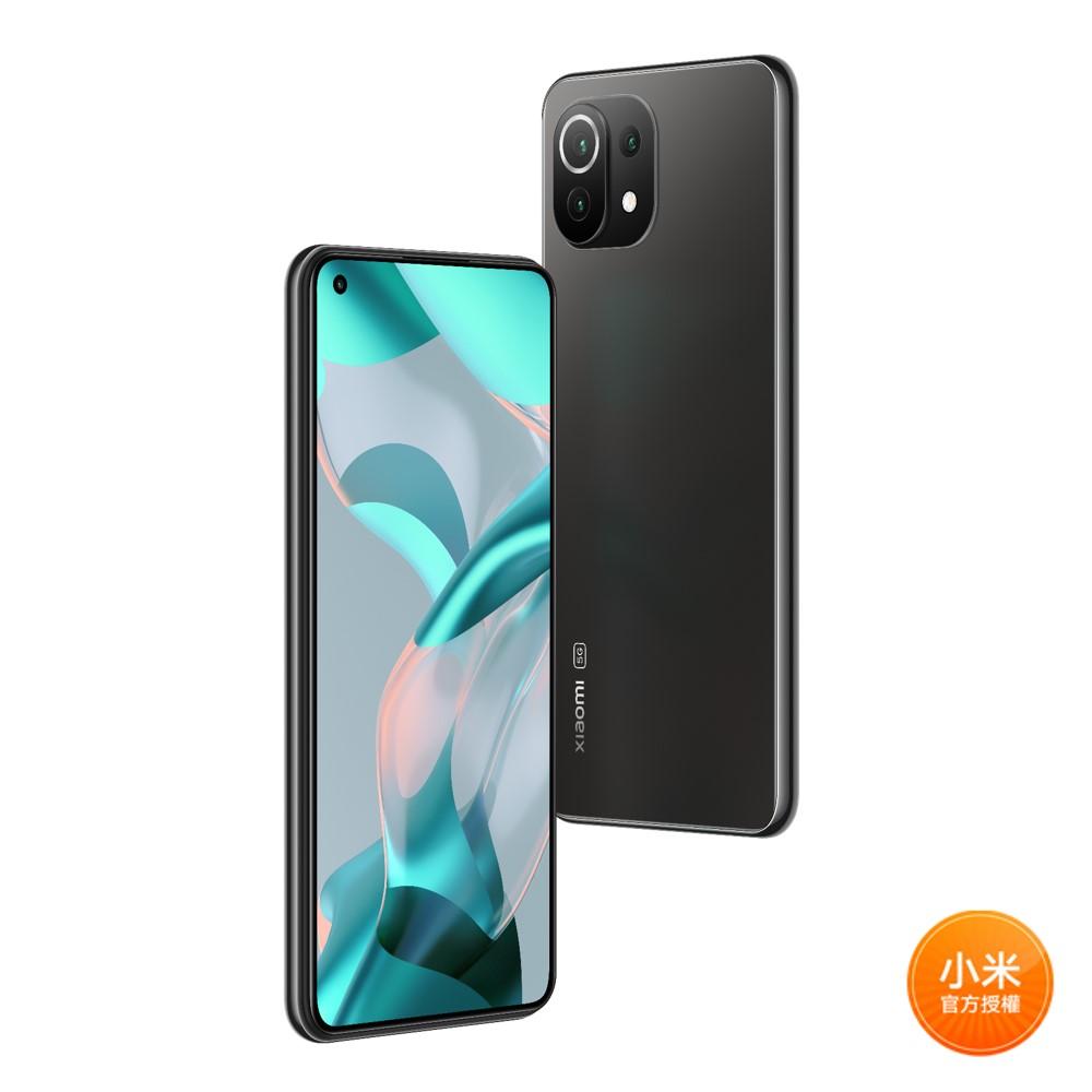 Xiaomi 11 Lite 5G NE 8G+256G(松露黑)