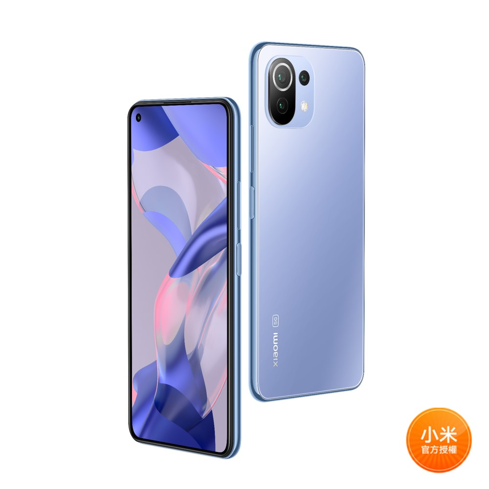 Xiaomi 11 Lite 5G NE 8G+256G(糖果藍)