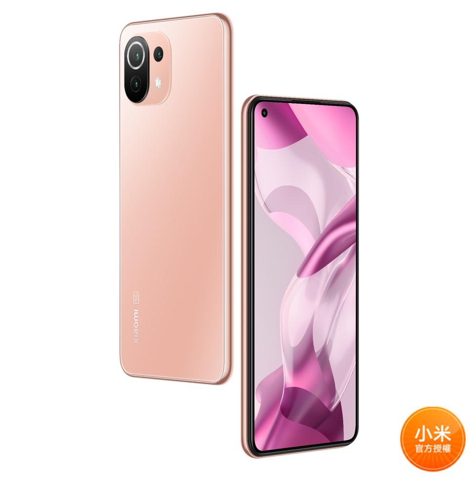 Xiaomi 11 Lite 5G NE 8G+256G(蜜桃粉)