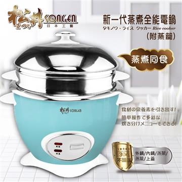 SONGEN松井 304不銹鋼時尚全能電鍋/電子鍋