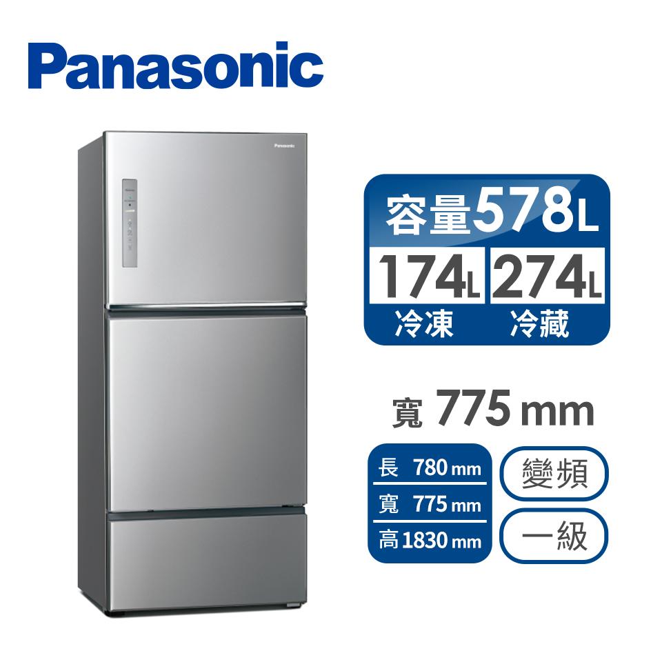 Panasonic 578公升三門變頻冰箱