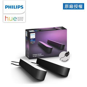 飛利浦Philips Hue 全彩情境 Hue Play燈條雙入組