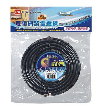 有線電視電纜線    5C2V(10M)
