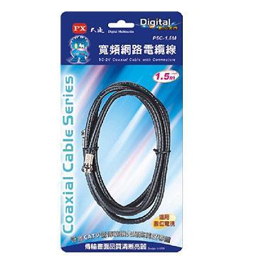 有線電視電纜線  5C2V(1.5)