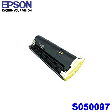 EPSON S050097 黃色碳粉匣