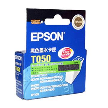EPSON T050 黑色墨水匣