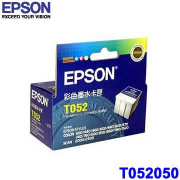 EPSON T052050 彩色墨匣