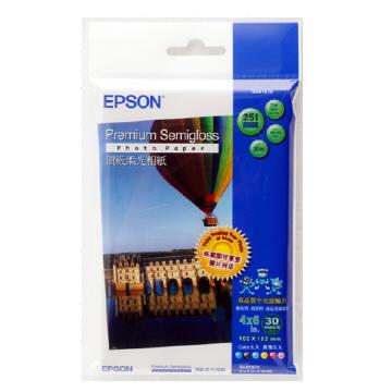 愛普生EPSON 頂級柔光相紙4*6