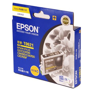 EPSON T062 黑色墨水匣