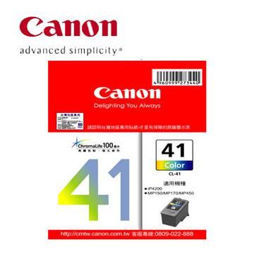 CANON CL-41 彩色墨水匣 CL-41