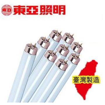 東亞三波長大陽神40W燈管