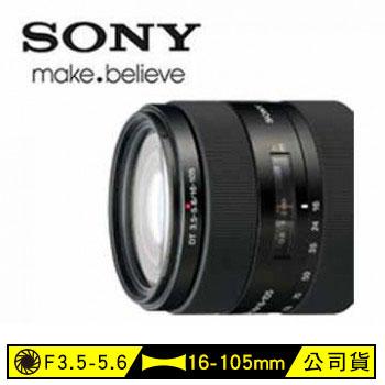 SONY 單眼相機鏡頭16-105mm
