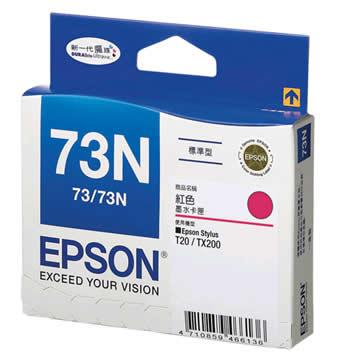 愛普生EPSON 73N 紅色墨水匣