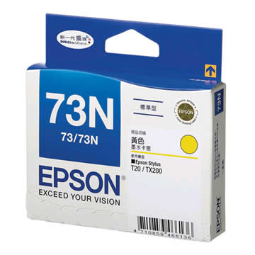 愛普生EPSON 73N 黃色墨水匣